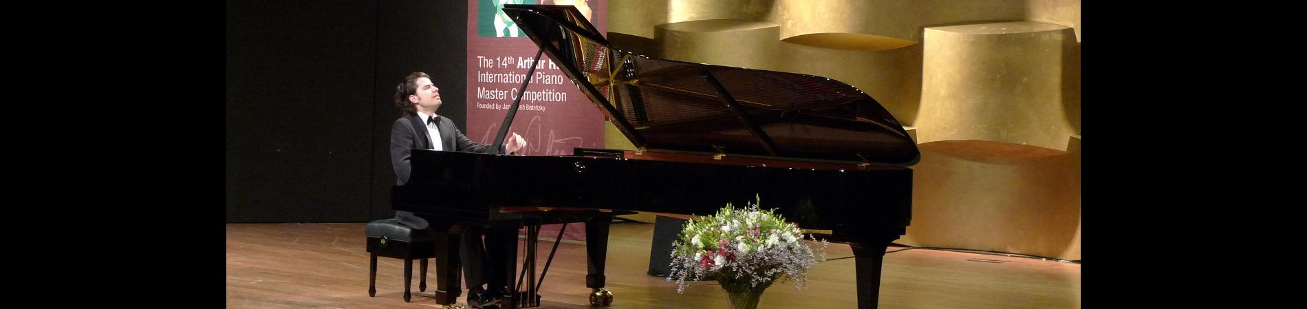 """רסיטל של זוכי התחרות הבינלאומית ה-15 לפסנתר ע""""ש ארתור רובינשטיין"""