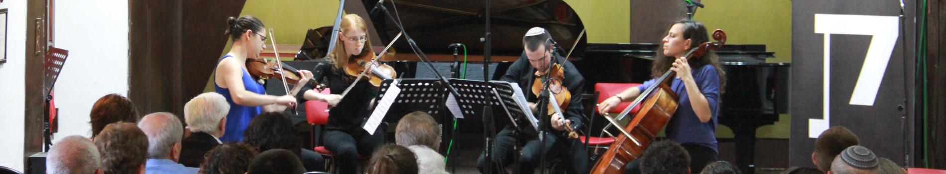 """קונצרט זוכי תחרות דינה תורגמן למוסיקה קאמרית תשע""""ט"""