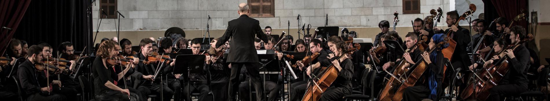 """קונצרט זוכי התחרות ע""""ש שרון תבור-פינץ לנגינת סולו עם תזמורת תשע""""ט"""