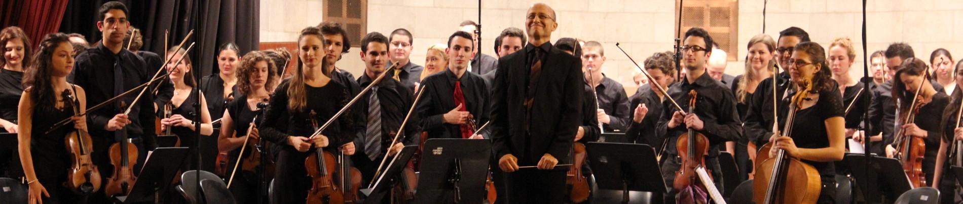 החוג לכלי תזמורת