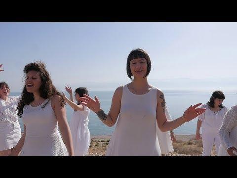 Women of Israel celebrate 70 | Born&Raised