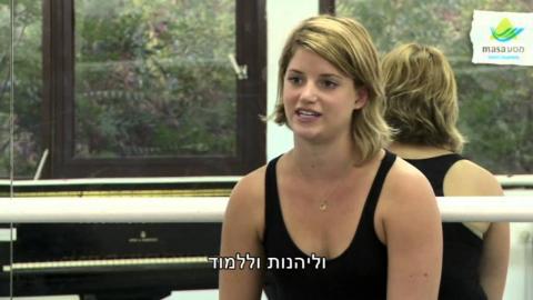 Dancing in Israel: Iri's Journey [Hebrew]