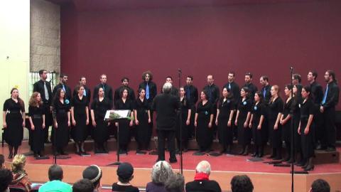 המקהלה הקאמרית - JAMD Chamber Choir - What a morning