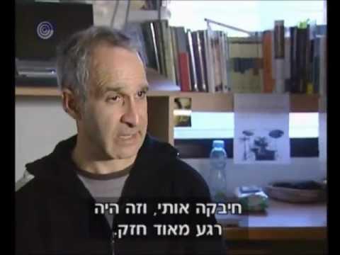 התזמורת הסימפונית ירושלים - ויימאר Jerusalem-Weimar Orchestra