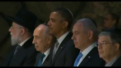 מקהלת אנקור - ביקור אובמה ביד ושם - Ankor Choir and President Obama